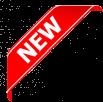 Новинка_new